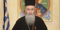 Θεολογία και Ιστορία: Ομιλία του  Ναυπάκτου Ιεροθέου,την Κυριακή της Ορθοδοξίας