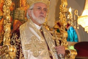 Μνημόσυνο στο Φανάρι για τον πρώην Μ.Εκκλησιάρχη Γαβριήλ Μεταλλίδη και τον αείμνηστο καθηγητή Βασίλειο Σταυρίδη