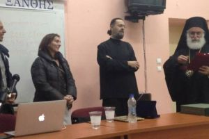 Ολοκληρώθηκε με επιτυχία ο 1ος κύκλος του Σεμιναρίου για τον αυτισμό