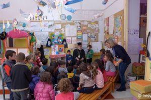 Ο Σύρου Δωρόθεος πάντα κοντά στους μικρούς μαθητές