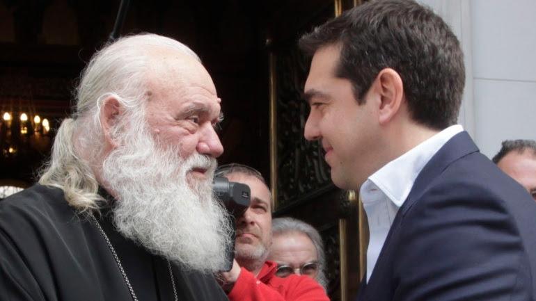 Συνάντηση Αρχιεπισκόπου με Πρωθυπουργό: τα έδωσε όλα η Εκκλησία! Τί άλλο έμεινε;;