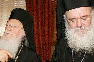 ΑΠΟΚΛΕΙΣΤΙΚΟ:   Όλη η αλήθεια για το περιεχόμενο των ιερών επιστολών Αθηνών — Φαναρίου
