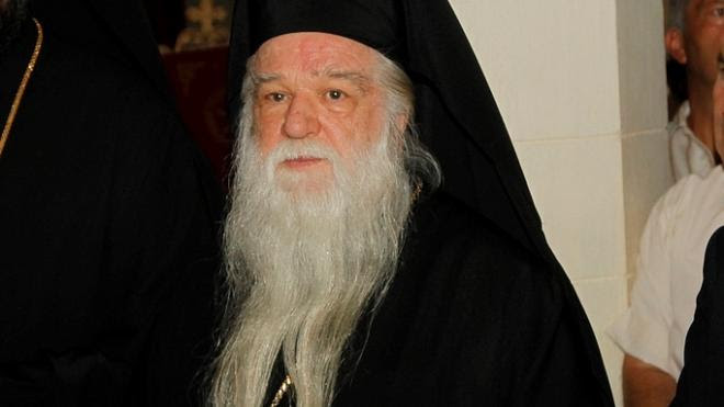 You are currently viewing Κραυγή διαμαρτυρίας του Καλαβρύτων για το απο κοινού ταξίδι Πάπα και Πατριάρχη στη Λέσβο