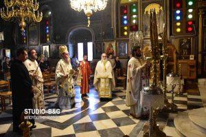 Η εορτή του Αγίου Λαζάρου στην Αγία Τριάδα Πρόνοιας- Ναυπλίου