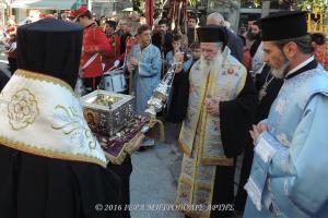 Η Άρτα υποδέχθηκε την Ιερά Σιαγόνα του Τιμίου Προδρόμου (ΦΩΤΟ-ΒΙΝΤΕΟ)