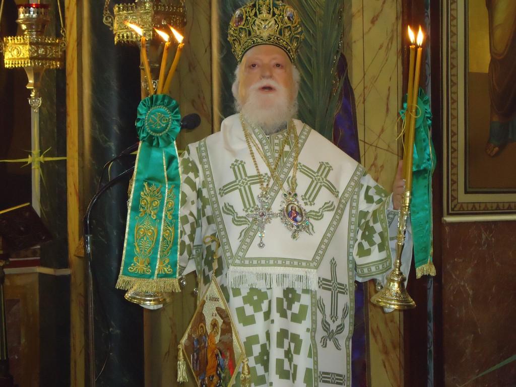 You are currently viewing Ο Κορωνείας Παντελεήμων  στον Αγ. Κωνσταντίνο Πειραιώς για την Κυριακή των Βαίων