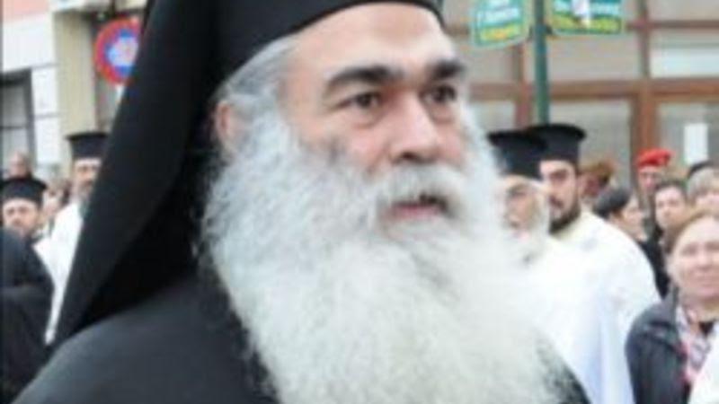 Την παρέμβαση του Πρωθυπουργού για τη δραματική κατάστασης στην Ειδομένη, ζητά ο Μητροπολίτης Γουμενίσσης Δημήτριος