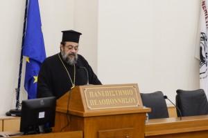 Ενδιαφέρουσα ομιλία του Σεβ. Μεσσηνίας στο πανεπιστήμιο Πελοποννήσου