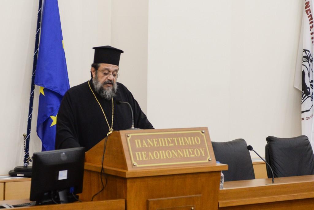 You are currently viewing Ενδιαφέρουσα ομιλία του Σεβ. Μεσσηνίας στο πανεπιστήμιο Πελοποννήσου