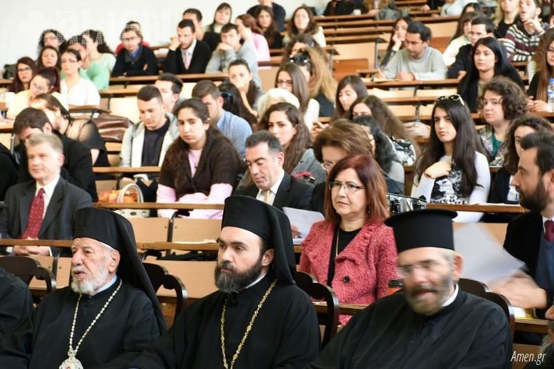 Με επιτυχία ολοκληρώθηκη η Ημερίδα της Θεολογικής Σχολής Αθηνών για την Πανορθόδοξη Σύνοδο