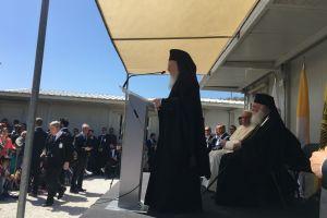 """Οικουμενικός Πατριάρχης: """"Όσοι σας φοβούνται δεν σας έχουν κοιτάξει στα μάτια"""""""