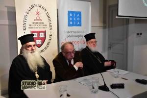 Ο  Μητροπολίτης  Διοκλείας Κάλλιστος WARE σε εκδήλωση στο Ναύπλιο, με θέμα τη Ρωσική διασπορά.