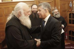 """Συνάντηση Περιφερειάρχη Θεσσαλίας με  Αρχιεπίσκοπο Ιερώνυμο: """"Η Ελλάδα δε μπορεί να γίνει αποθήκη ανθρώπων"""""""