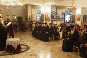 «Το Συνοδικό Σύστημα της Εκκλησίας και η πορεία μας προς την Αγία και Μεγάλη Σύνοδο της Ορθοδόξου Εκκλησίας»