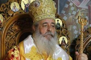 Η απάντηση της Μητρόπολης Φθιώτιδος για το θάνατο του παπά Γιώργη Ζιάκα