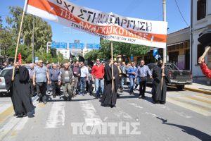 Στους δρόμους οι Ιερείς της Χίου για την μαστίχα.