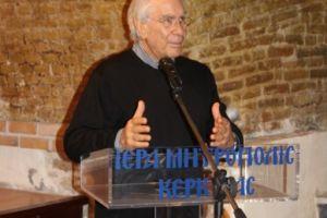 Ο Χρήστος Γιανναράς στον κύκλο φοιτητών και επιστημόνων της Ι.Μ.Κερκύρας