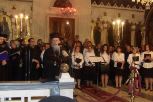 Μουσική εκδήλωση για την Μεγάλη Εβδομάδα στην Κόρινθο