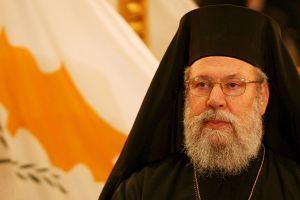 """Κύπρου Χρυσόστομος: """"Η Άγκυρα επιθυμεί τη διάλυση της Κυπριακής Δημοκρατίας"""""""