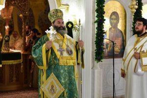 """Λαγκαδά Ιωάννης: """"Η σημερινή εορτή μας καλεί να σηκώσουμε το Σταυρό του Χριστού"""""""