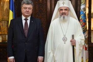 Ο Πρόεδρος της Ουκρανίας στον Πατριάρχη Ρουμανίας