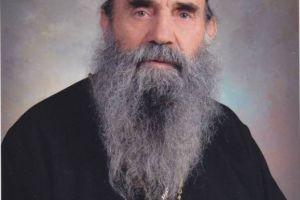 Εκοιμήθη πλήρης ημερών στο Βόλο ο π. Στυλιανός Ανανιάδης