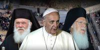 Το παρασκήνιο της επίσκεψης Πάπα στην Ελλάδα!