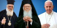 """Στα παλαιά  τους υποδήματα """"έγραψαν"""" τις ποικίλες αντιδράσεις των πιστών, για την επίσκεψη – αστραπή του Πάπα στην Λέσβο."""