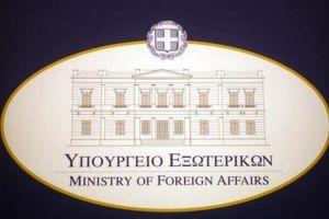 To Υπ.Εξ. για τη συμπλήρωση τριών ετών από την απαγωγή του Μητροπολίτη Χαλεπίου Παύλου και του Συρορθόδοξου Μητροπολίτη Ιωάννη