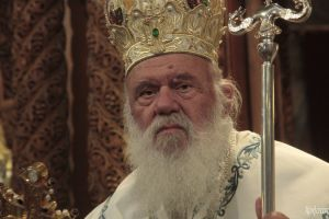 Ο Αρχιεπίσκοπος,ο Καλαβρύτων και ο κ. Φίλης….