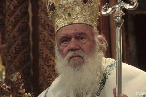 Ο Αρχιεπίσκοπος Ιερώνυμος σε Σέρρες