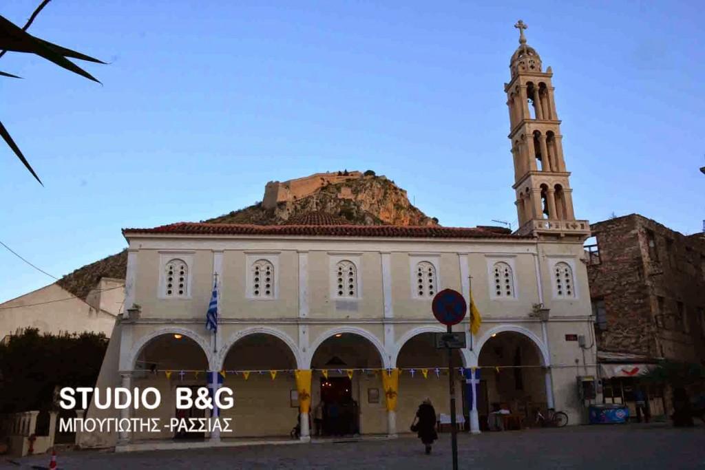 Η τίμια χείρα της Αγίας Μαρίας της Μαγδαληνής από το Άγιο Όρος στο Ναύπλιο