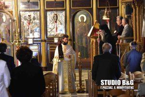 Η εορτή του Αγίου Ιωάννου στην Πρόνοια Ναυπλίου
