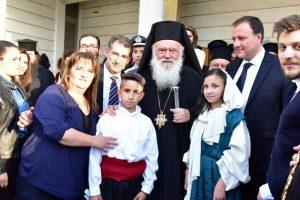Παρουσία του Αρχιεπισκόπου η εορτή νέων της Ιεράς Μητροπόλεως Λαγκαδά