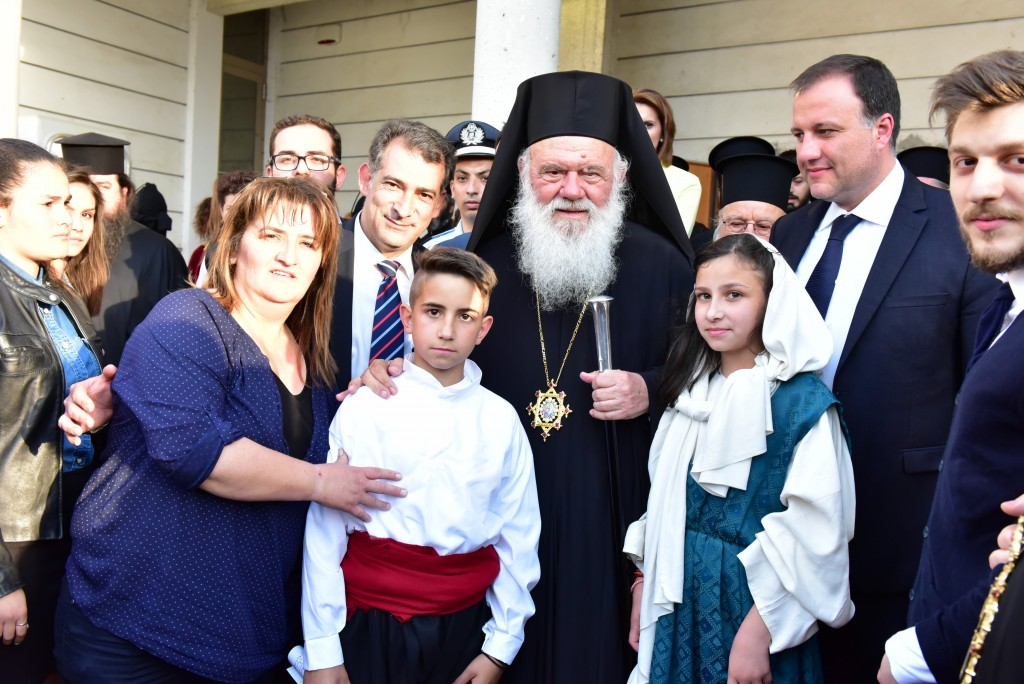 You are currently viewing Παρουσία του Αρχιεπισκόπου η εορτή νέων της Ιεράς Μητροπόλεως Λαγκαδά