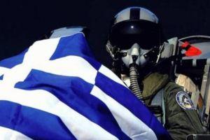 Γράμμα από Έλληνα πιλότο: «Κυνηγάω τον Τούρκο, σας χαρίζω τα Ευρώ σας…»