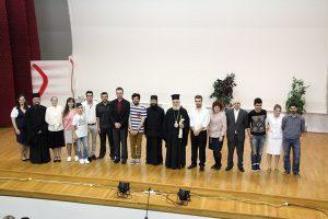 Γιορτή Νεολαίας της Ιεράς Μητροπόλεως Φωκίδος
