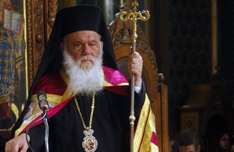 Επίτιμος Διδάκτορας του Τμήματος Ποιμαντικής και Κοινωνικής Θεολογίας ο Αρχιεπίσκοπος Ιερώνυμος Β ´