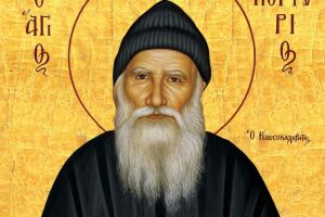 Εγκαινιάζεται αύριο ο πρώτος Ι. Ναός για τον Άγιο Πορφύριο στο Ηράκλειο Λαγκαδά!