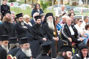 Εκδήλωση μνήμης για την Άλωση της Πόλεως στην Ι.Μ. Καστορίας
