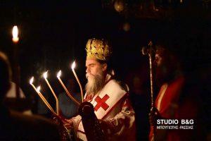 Ιερά αγρυπνία προ τιμήν της Παναγίας της Παντανάσσης στο Ναύπλιο
