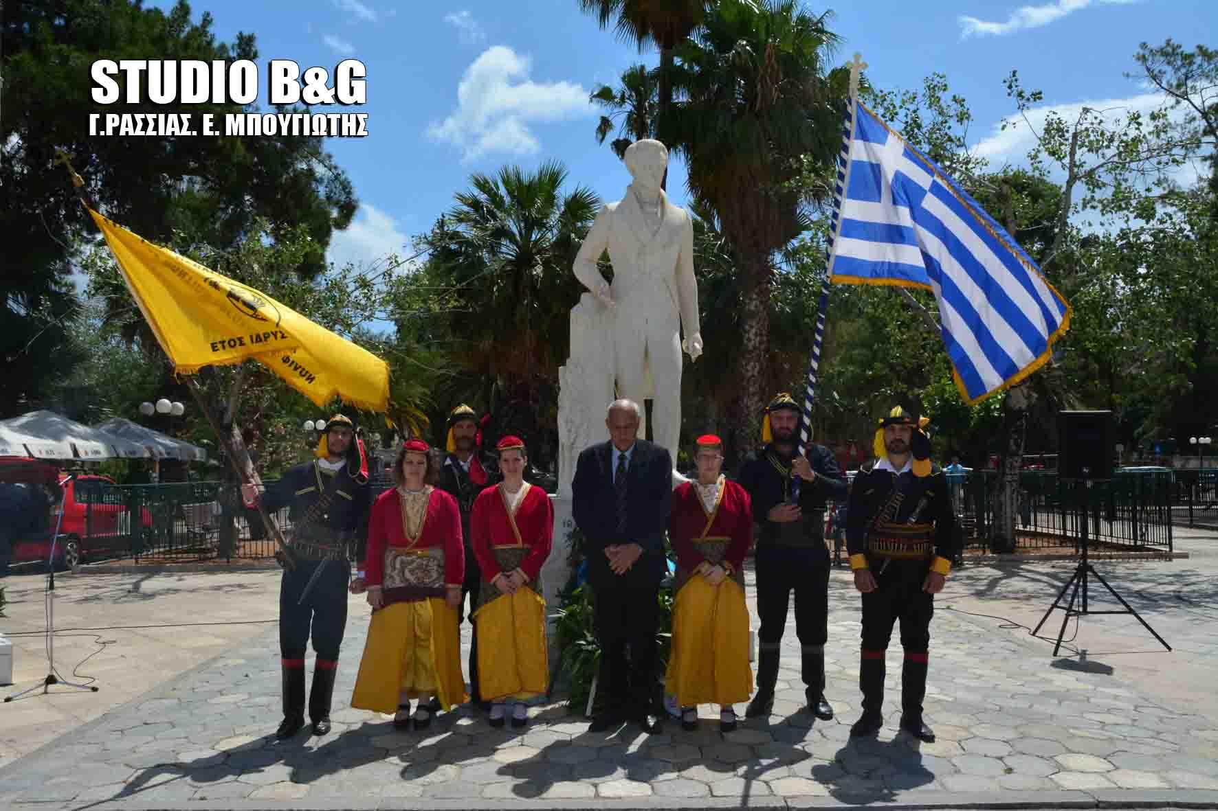 Στο Ναύπλιο τίμησαν την ημέρα μνήμης της γενοκτονίας των Ποντίων