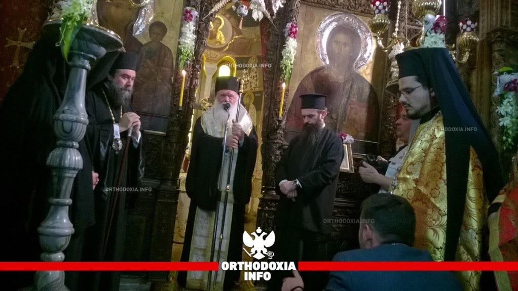 O  Αρχιεπίσκοπος Αθηνών στην Ι.Μ. Τιμίου Προδρόμου Σερρών