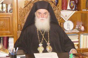 46 χρόνια Αρχιετείας του Μητροπολίτη Σταγών και Μετεώρων Σεραφείμ