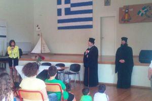 Ο Μητροπολίτης Χαλκίδος σε εκδηλώσεις παιδιών της Αρχιερατικής Περιφέρειας Διρφύων- Χαλκίδος