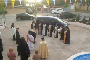 Υποδοχή Ιερών Λειψάνων των Ευβοέων Αγίων στην Χαλκίδα