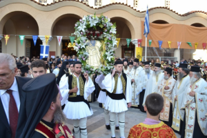 Τον  μεγαλομάρτυρα  Άγιο Χριστοφόρο και πολιούχο του, τίμησε το Αγρίνιο