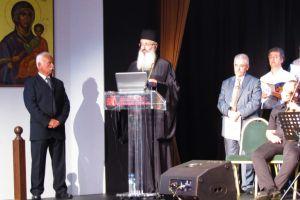Εκδήλωση μνήμης για την Άλωση της Πόλης στην Αλεξανδροπούλη