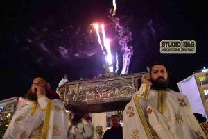Το Άργος γιορτάζει τον πολιούχο του άγιο Πέτρο τον θαυματουργό