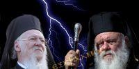 """••""""Λάδι στη φωτιά"""", ρίχνει  η ΔΙΣ στις σχέσεις με το Φανάρι, με το """"όχι"""" για Εδέσσης Ιωήλ! –126.041.801,71 το πλούσιο φιλανθρωπικό έργο της Εκκλησίας, για 2015."""